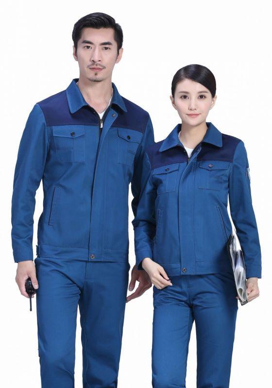 不同职业的人应该穿什么样的订制工作服